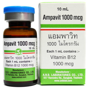 injectable vitamin B12 1000mcg