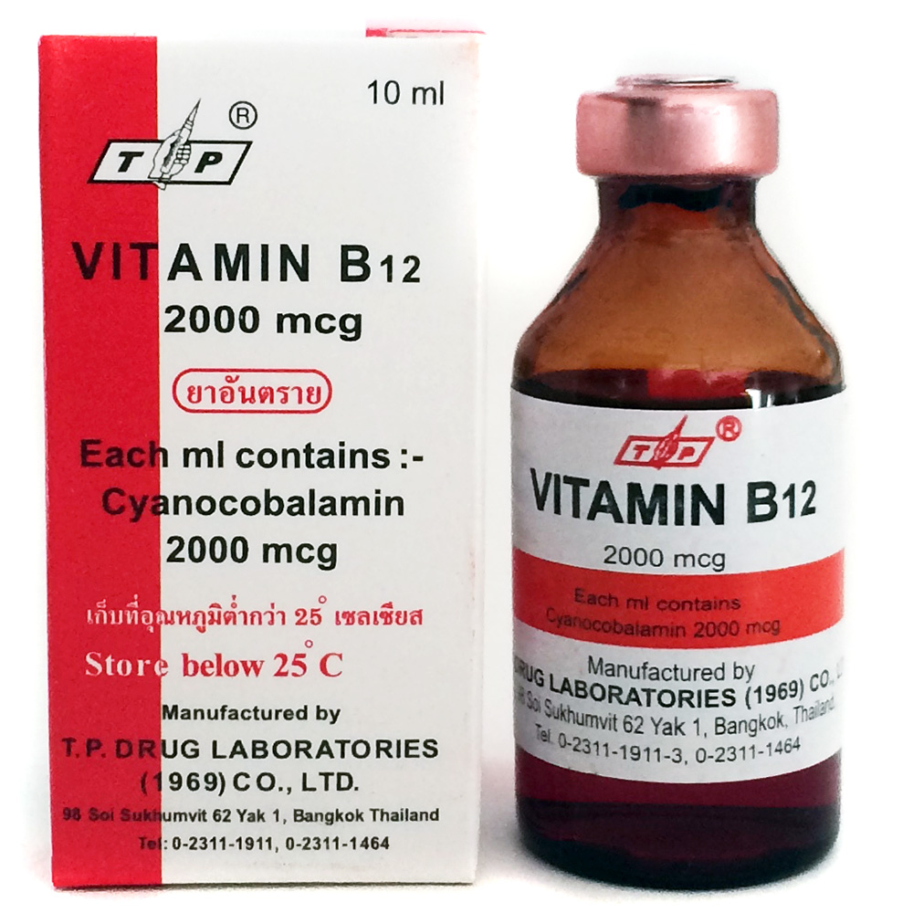 Image result for b12 injections